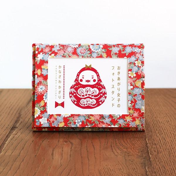 BRANDING/ブランディング 石川県金沢市にあるカトウ産業「起き上がり女子」をブランディングしました!