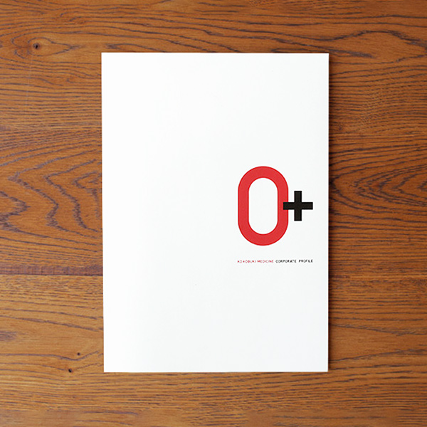 EDITORIAL/パンフレット制作 寿薬品さんの会社案内パンフレットをデザインしました!