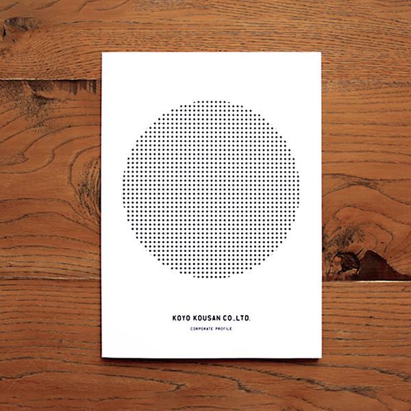 EDITORIAL/パンフレット制作 富山で不動産事業を展開する光陽興産さんの会社案内パンフレットをデザインしました。