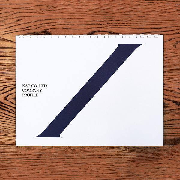 EDITORIAL/パンフレット制作 株式会社KSGさんの会社案内パンフレットをデザインしました!