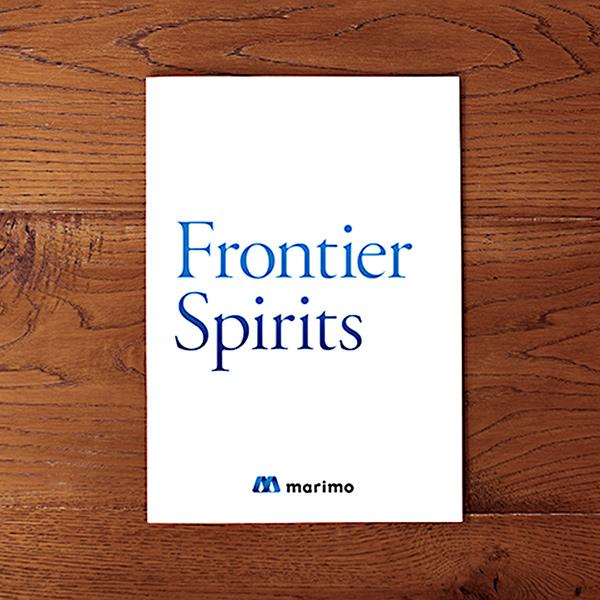 EDITORIAL/パンフレット制作 株式会社マリモさんの会社案内をデザインしました。