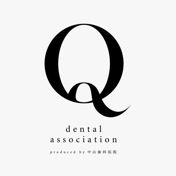 GRAPHIC/広告デザイン 中山歯科医院さんのプロモーションツールを制作しました!