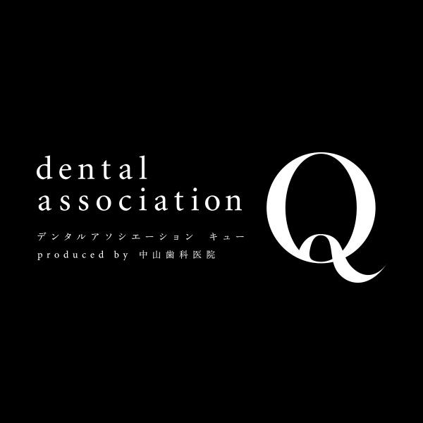 BRANDING/ブランディング 石川県金沢市にある中山歯科医院をブランディング!