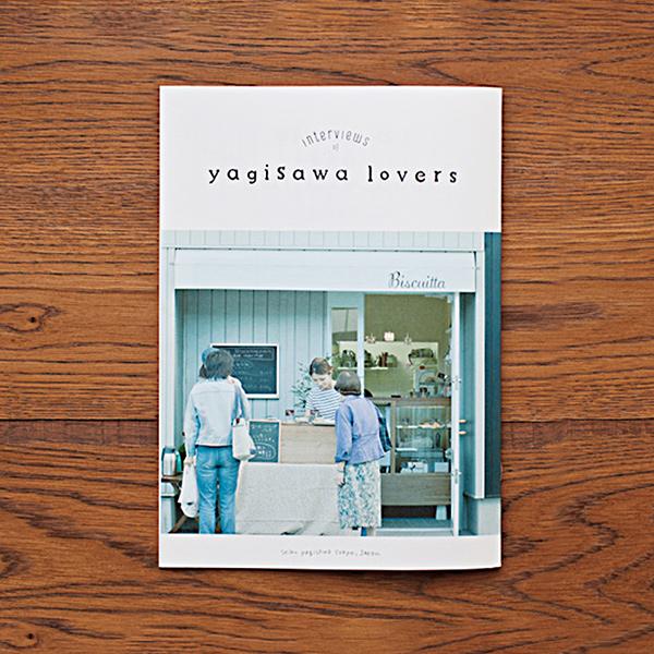 EDITORIAL/パンフレット制作 野村不動産さんのパンフレットをデザインしました。
