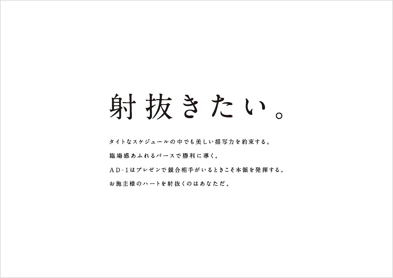 株式会社シーピーユー