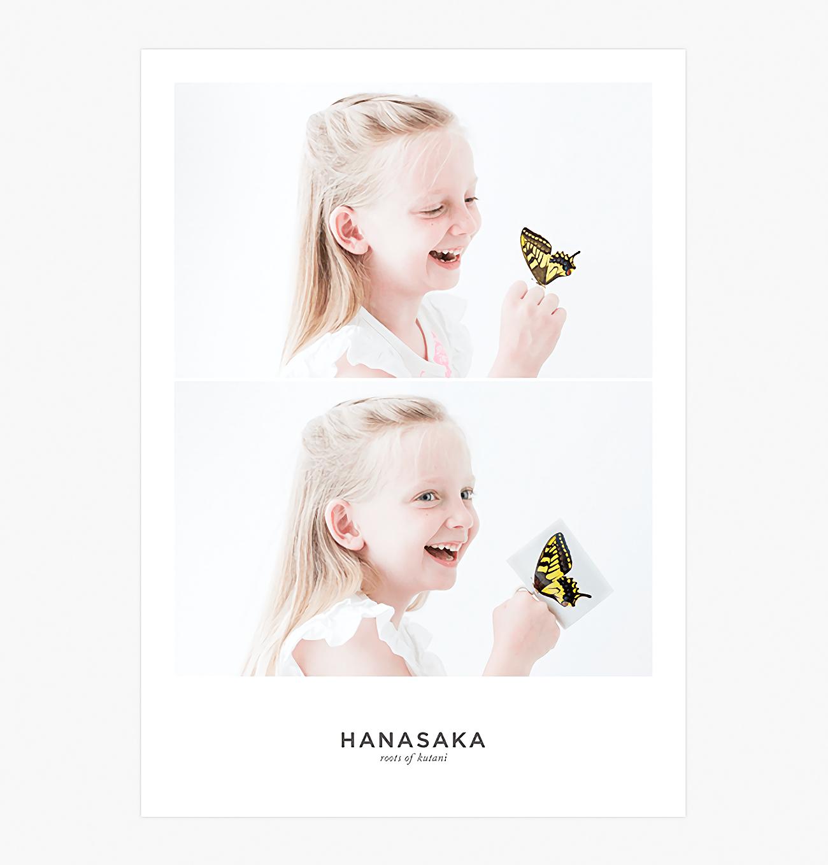 HANASAKA