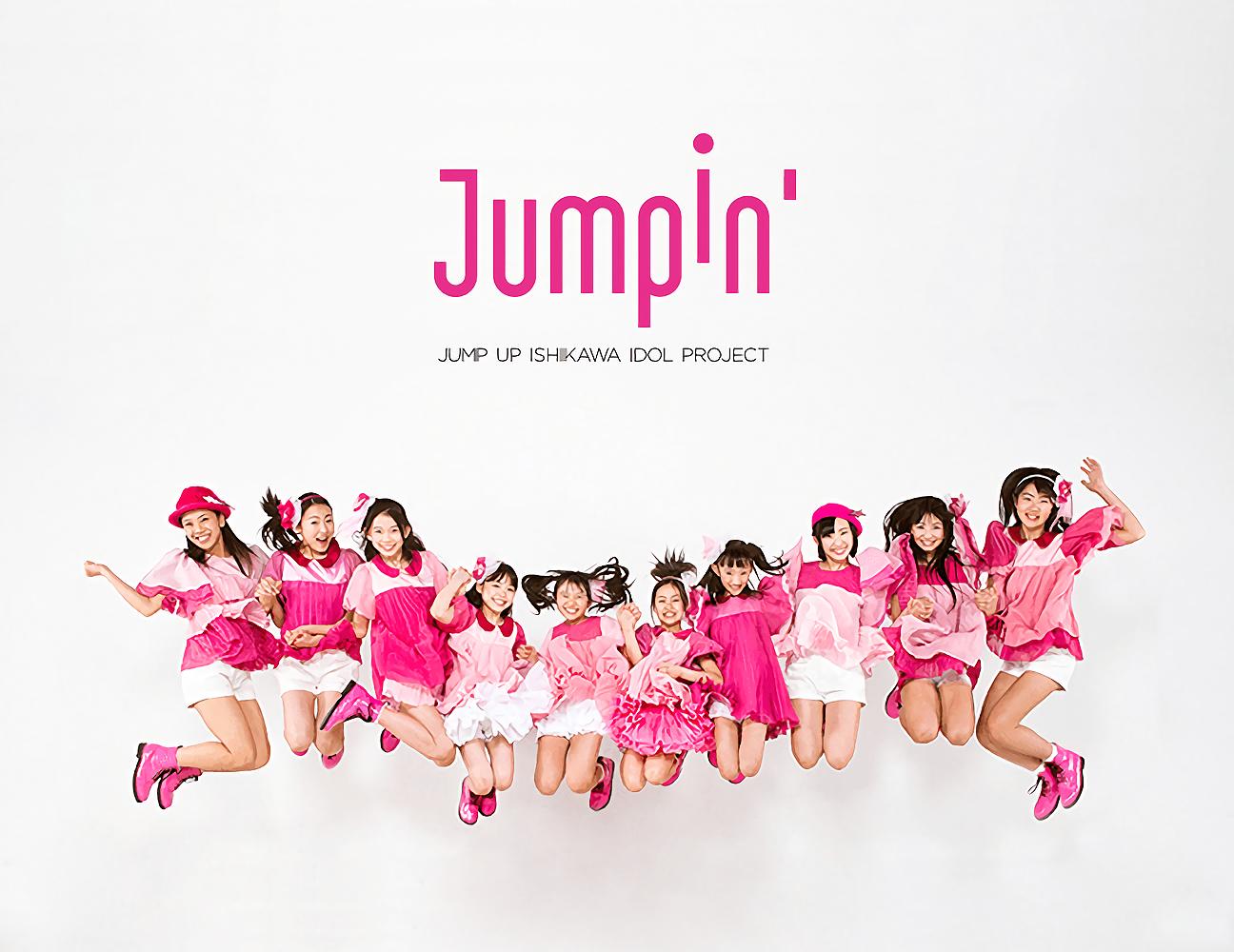 Jumpin'(ジャンピン)