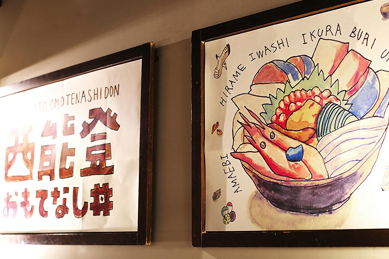 石川県志賀町 シカカフェ