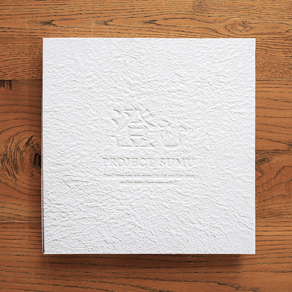 EDITORIAL/パンフレット制作 サニーライブグループさんの「澄むプロジェクト」プロモーションツールとして写真集をデザインしました。