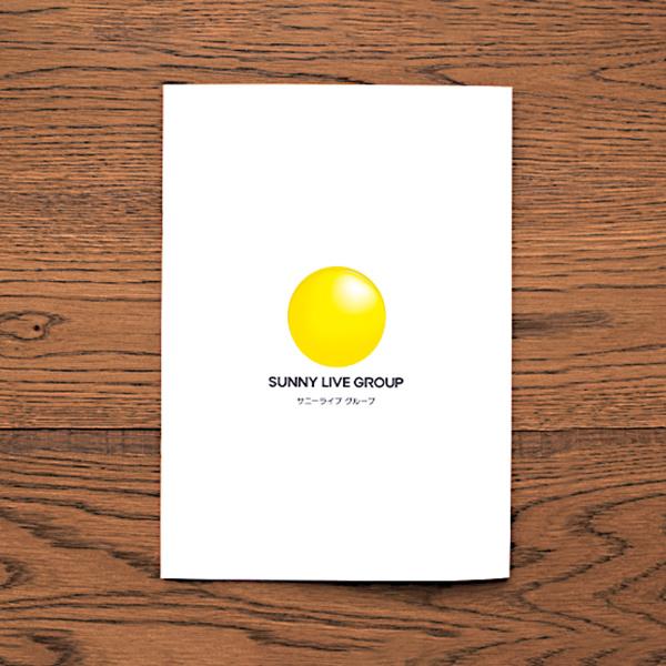 EDITORIAL/パンフレット制作 サニーライブグループさんの会社案内をデザインしました。
