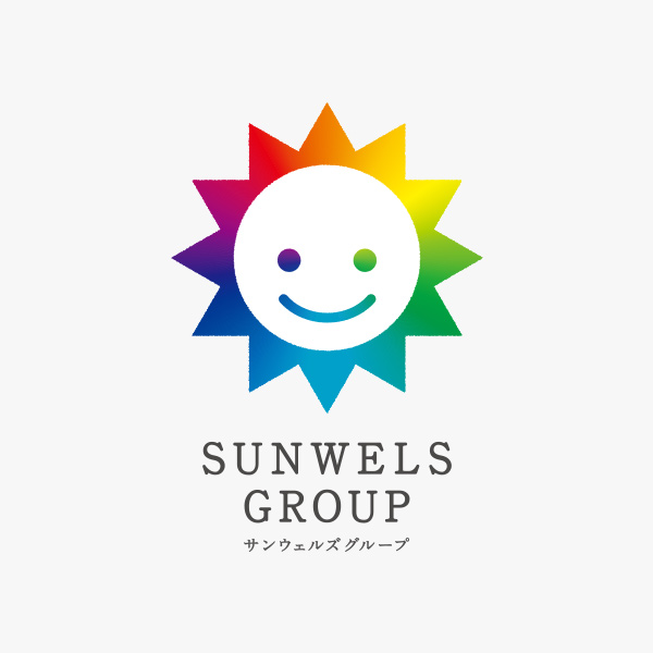BRANDING/ブランディング ブランディング|福祉介護施設運営の「サンウェルズ」さんのロゴマーク・社名開発
