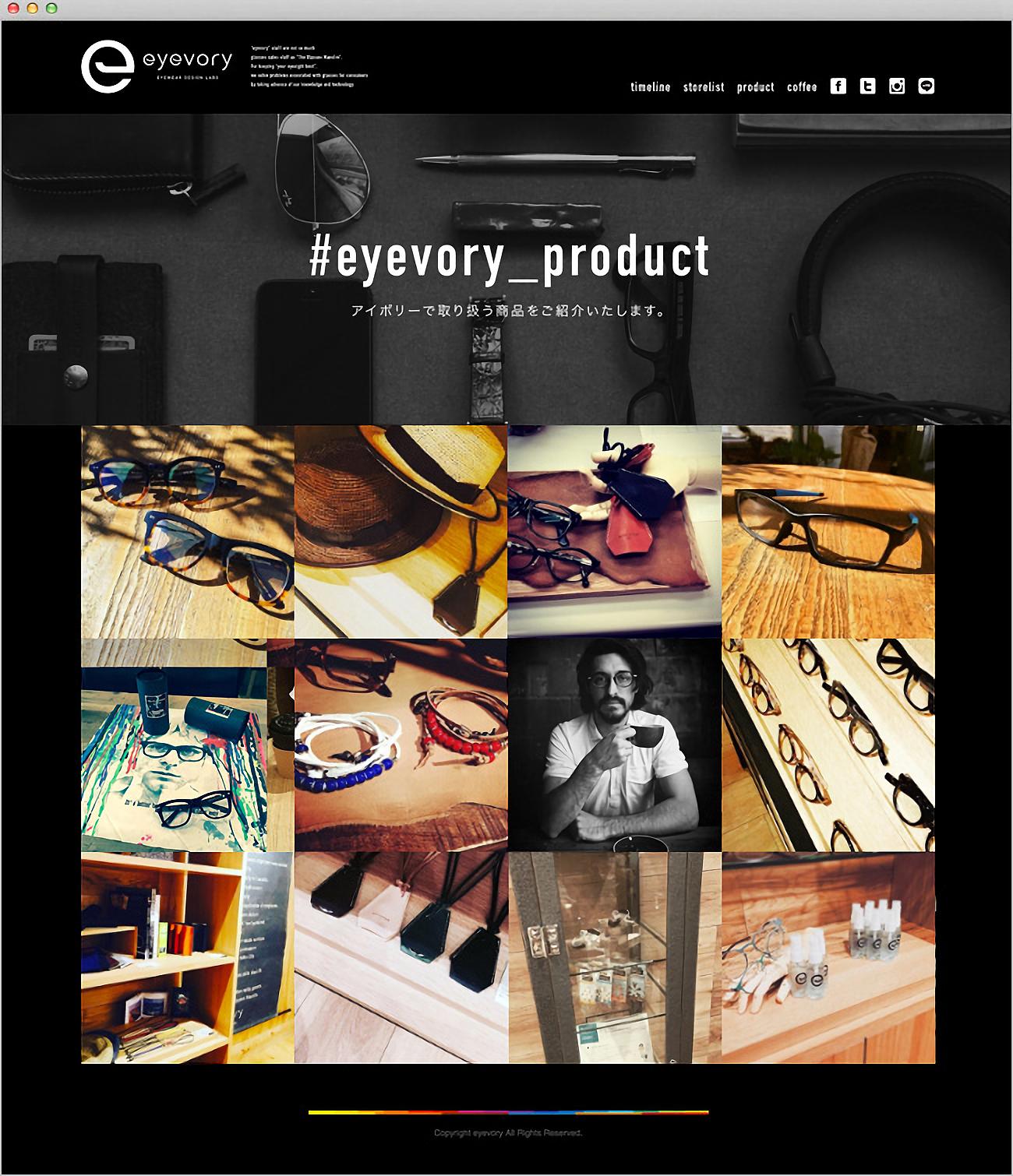 eyevory/アイボリー